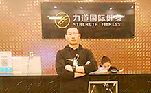 <b>1603期学员陈善林</b>