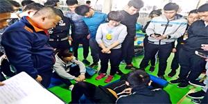 星航道刘冠辰导师主讲美式整脊课程