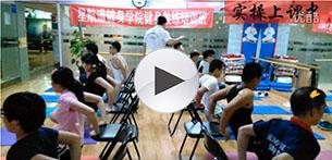 星航道国际健身学院201506期学院合影