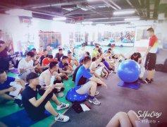 《星航道健身学院》2017-9-4日培训动态