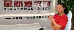 重庆健身教练培训学校-国家指定健身教练培训基地