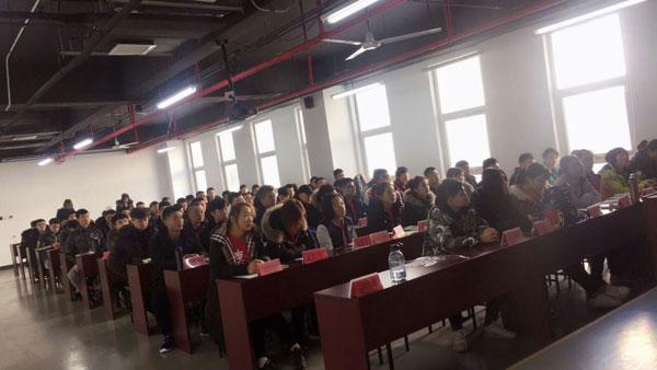 星航道201801期学员开班典礼