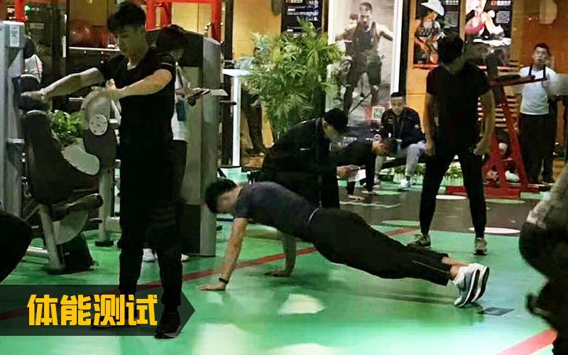 健身教练体能考试