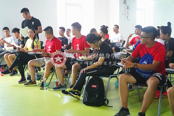 国内十大健身教练培训学院
