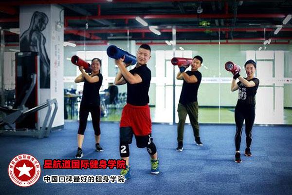 国内健身教练培训学校排名