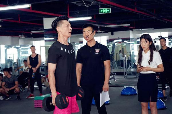 选哪家健身学院考健身教练证靠谱