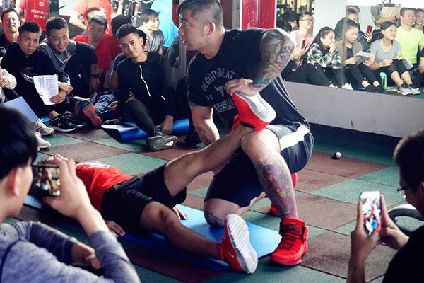 北京健身机构