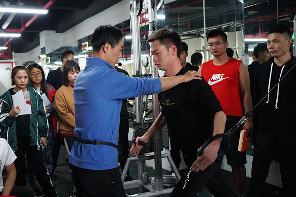 北京哪家健身教练培训机构好