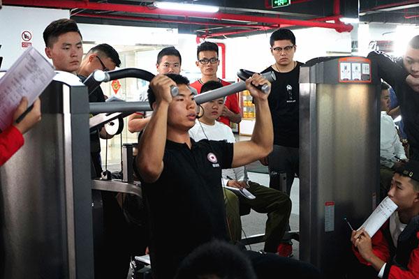 北京学健身教练培训学院哪里好