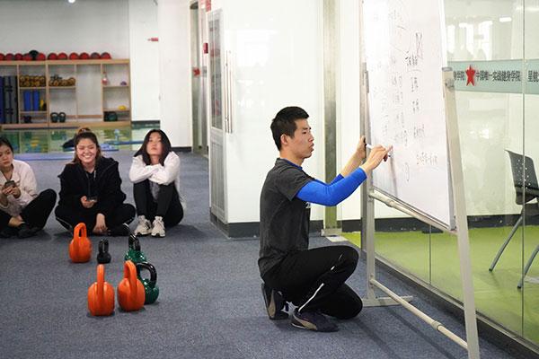 北京哪里健身教练培训基地好