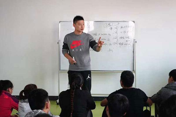 北京学健身教练培训学校哪里好
