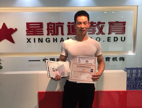 在北京哪里学健身教练学院好