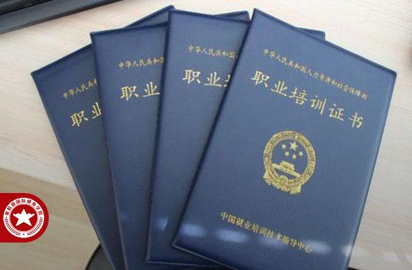 北京考国家健身教练资格证