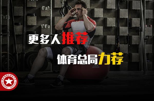 健身教练培训基地哪里好