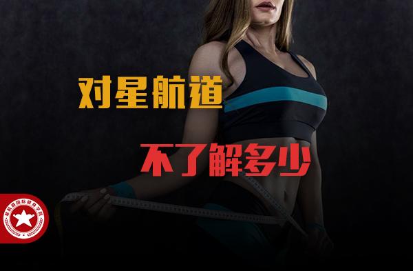 北京哪家健身教练学院好