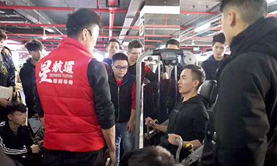 北京哪里培训健身教练