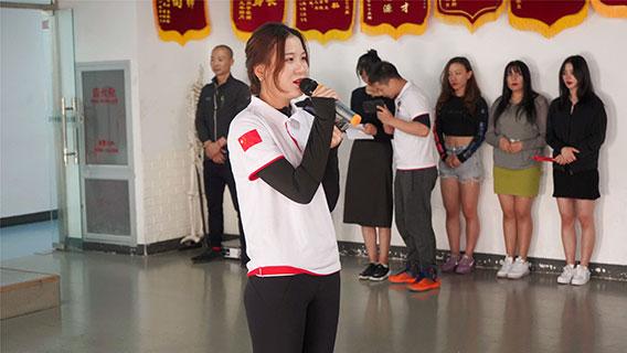 星航道健身学院201908期毕业