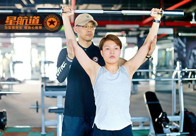 考取健身教练