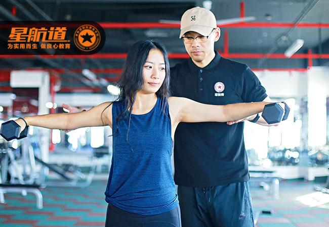 健身教练学院排行榜